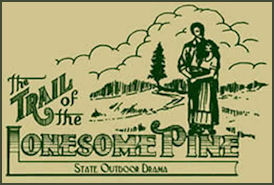 The Trial of the Lonesome Pine logo