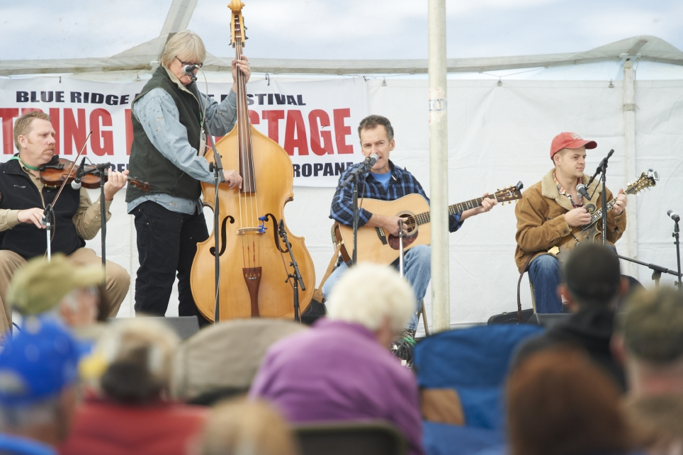 Blue Ridge Folklife Festival